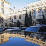 Ужесточение регулятивных мер по работе с опционами и CFD в России